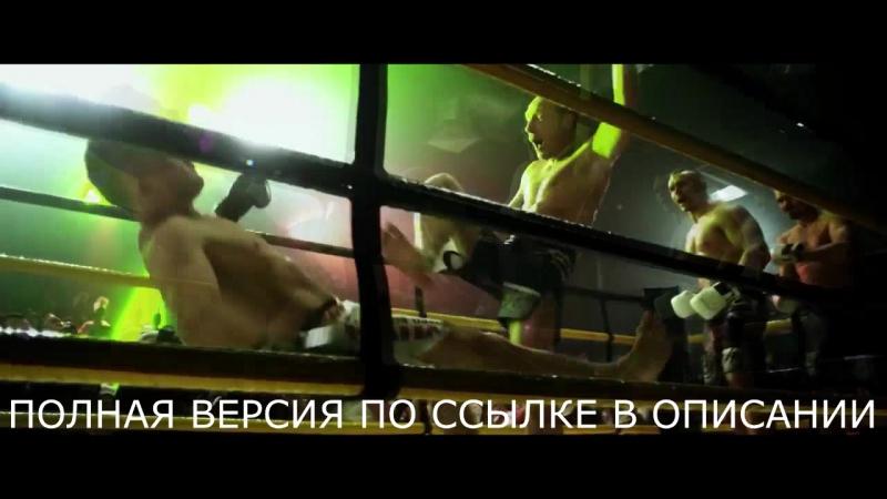 Трейлер фильма Спарта 2016 Nhtqkth abkmvf cgfhnf 2016