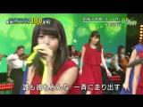[Perf] Nogizaka46 - Kikkake @ Teretō Ongaku-sai 2016 (TV TOKYO Music Festival 2016) (29 June 2016)