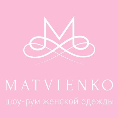 Виктория Матвиенко