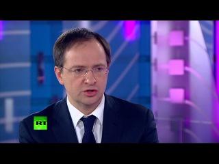 Владимир Мединский назвал раздутым скандал вокруг его интервью польскому телеканалу
