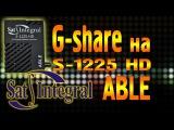 Джи шаринг на Sat Integral S 1225 HD ABLE активация. Бесплатные каналы НТВ+, Виасат и Триколор ТВ!