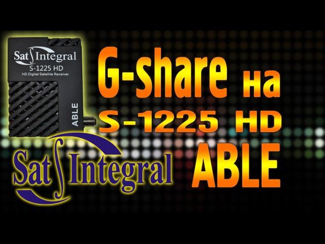 Джи шаринг на Sat Integral S 1225 HD ABLE активация. Бесплатные каналы НТВ, Виасат и Триколор ТВ!