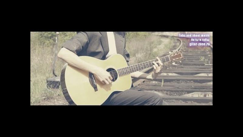 Rammstein Ohne dich │ Fingerstyle guitar solo cover смотреть онлайн без регистрации