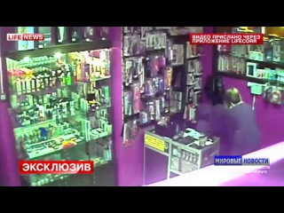 Грабитель за минуту изнасиловал продавщицу секс-шопа в Москве