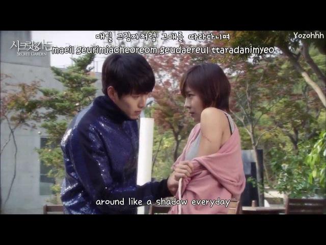 Hyun Bin (현빈) - That Man (그남자) MV (Secret Garden OST) [ENGSUB Romanization Hangul]