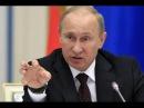 ШОК БЕШЕННЫЙ Путин ЗАТКНИТЕСЬ ПОКА Я СДЕСЬ 2016