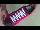 5 способов красиво завязать шнурки