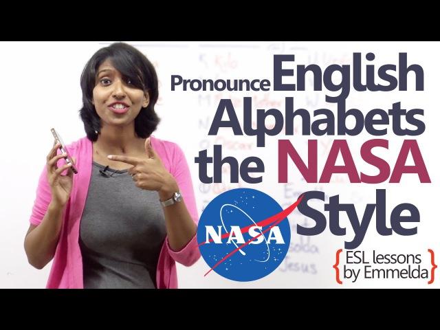 English Lesson - Pronounce English alphabets - The NASA style ( Telephone conversation Skills)