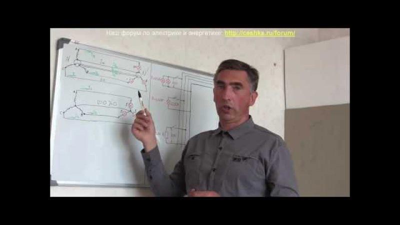 Три фазы: откуда потенциал на нуле и чем опасен его обрыв.