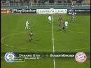 Динамо (Киев) 2:0 Бавария (Мюнхен). ЛЧ-1999/00 (полный матч).