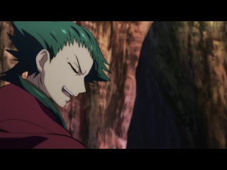 Маги: Приключение Синдбада / Magi: Sinbad no Bouken 3 серия (JAM, Гамлетка Цезаревна)