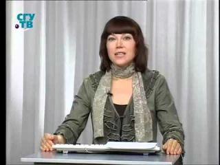 Сказкотерапия. Передача 6. Зашифрованный язык китайских и японских мифов