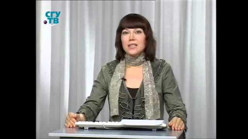 Сказкотерапия. Передача 6. Зашифрованный язык китайских и японских мифов » Freewka.com - Смотреть онлайн в хорощем качестве