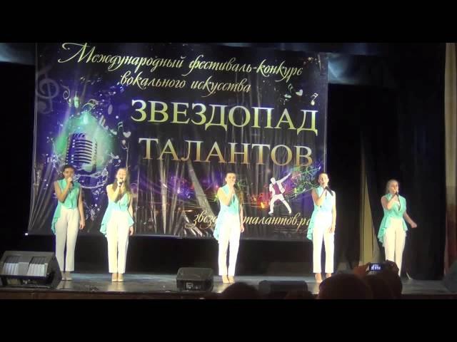 Michelle, ансамбль Моцартеум (ДМТ Волшебная флейта)