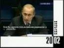 Трудности перевода или Радикальное Обрезание. Намедни - 2002.