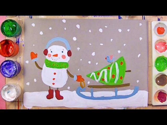 Как нарисовать снеговика с елочкой на санках - урок рисования для детей от 5 лет, поэтапно