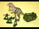 Игры в солдатиков Динозавр Рекс Игрушечные военные солдатики мультфильм Игры в сражение