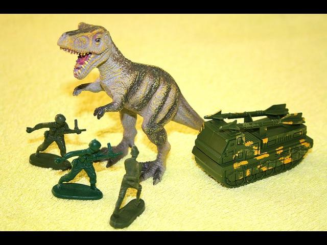 Игры в солдатиков: Динозавр Рекс Игрушечные военные солдатики мультфильм Игры в сражение