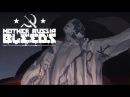 Mother Russia Bleeds Launch Trailer