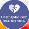 Сайт знакомств - DatingMio.com