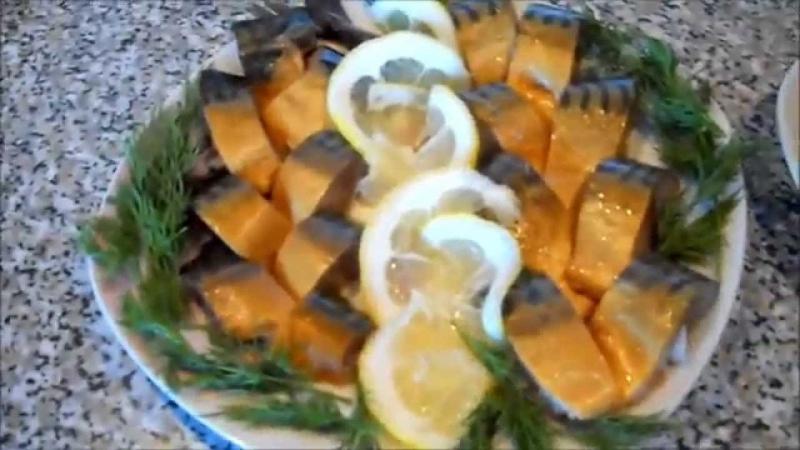 Золотая рыбка скумбрия, засоленная в чае