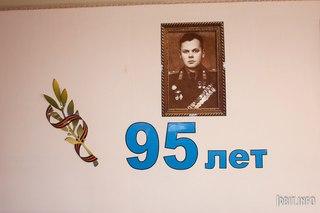 [0207] Празднование 95-летия Г.А. Речкалова