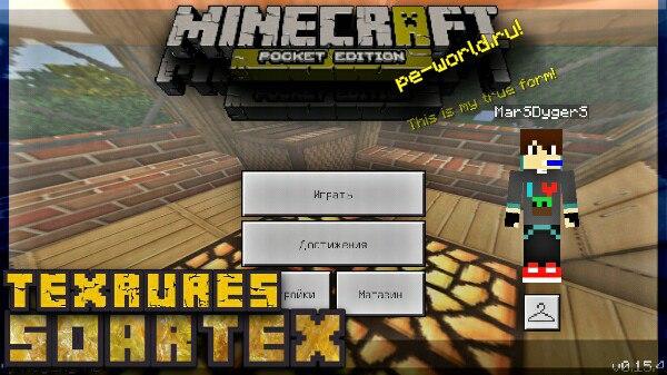 Превью для «Soartex   Minecraft PE 0.15.x»