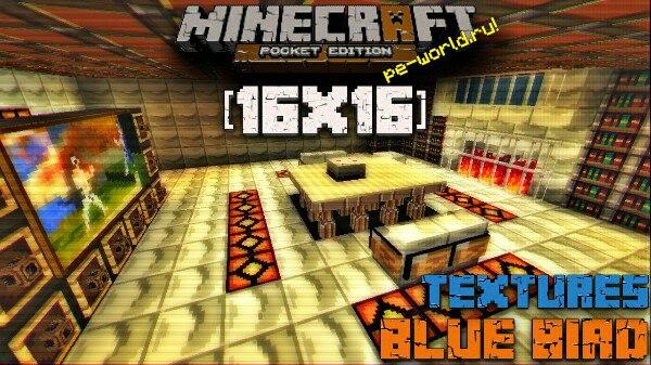 Превью для «BluBird   Minecraft PE 0.15.x»