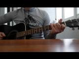 Сплин -Бонни и Клайд (acoustic cover )