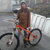 Yura Abramovich