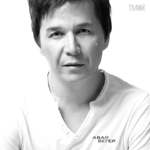 Абай Бегей - Қинамашы (remix) (2016)