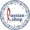 Смотри что я нашел на Russianshop