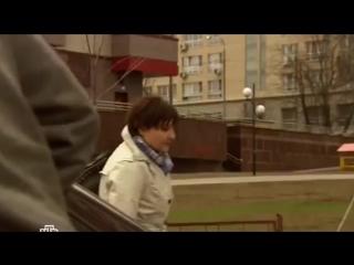 Сериал «Топтуны» - 1 серия (2013) Детектив, Криминал.
