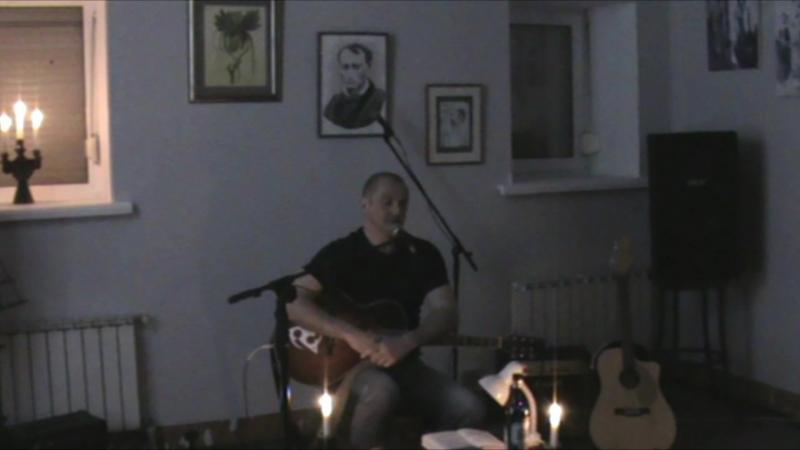 Андрей Красноусов. День Рождение Ш.Бодлера. Песни на стихи поэта.
