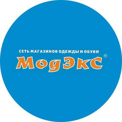 Модэкс Новочеркасск
