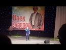 Марат Шайбаков. Ирек Зарипов концерты. 30.07.2015