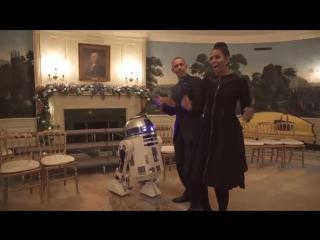 Барак и Мишель Обама развлеклись с героями Звездных Войн