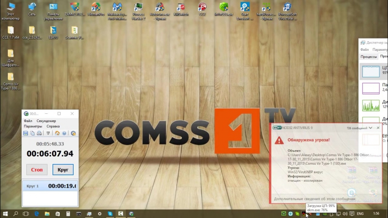 COMSS.TV: Обзор и Тестирование Dr.Web Katana
