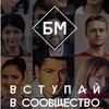 Бизнес молодость   Семипалатинск