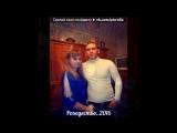 С моей стены под музыку Андрей Леницкий - Летим   (MC77 prod.). Picrolla