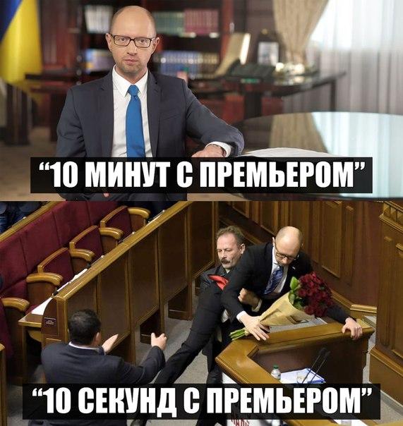 Наше правительство за год провело реформ больше, чем предшественники за 20 лет, - Яценюк - Цензор.НЕТ 5723