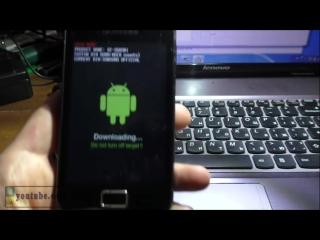 Samsung S5830i прошивка  программой Odin3