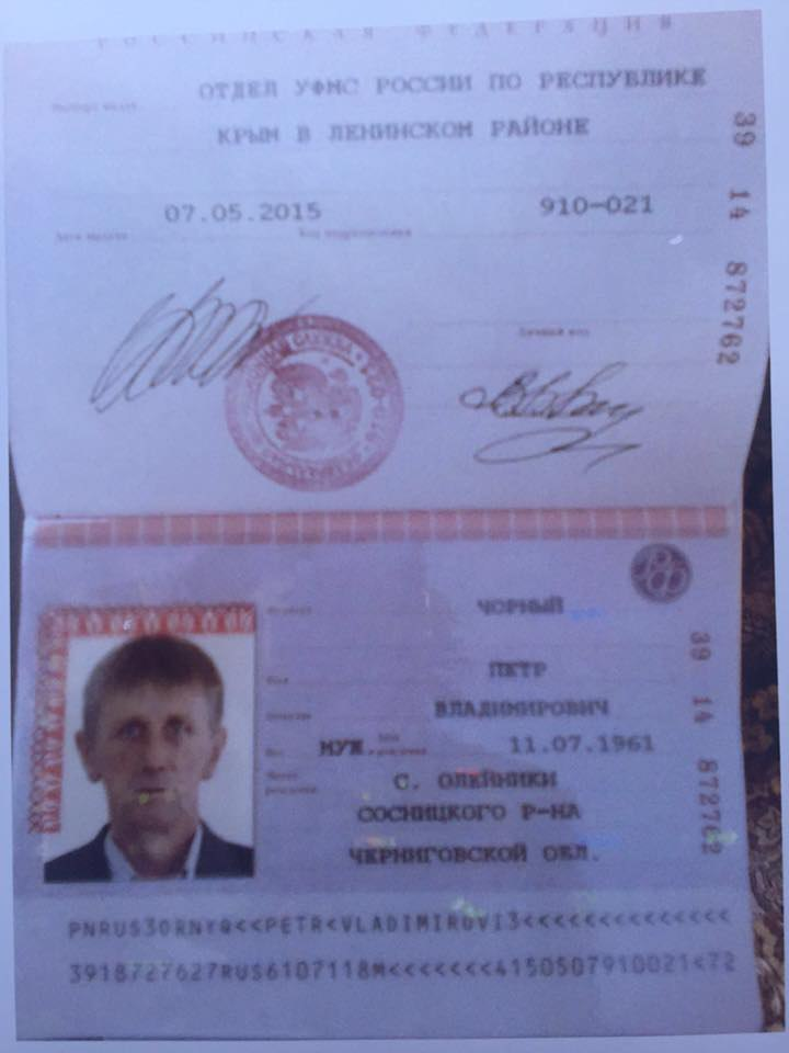 Началось расследование попытки подкупа избирателей на промежуточных выборах в округе №151 на Полтавщине, - Нацполиция - Цензор.НЕТ 9209