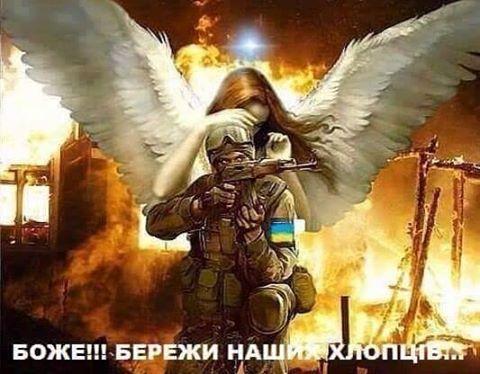 Ситуация в Авдеевке: Коксохим пытается удержать генерацию электричества. Все ремонтные бригады готовы к работе - Цензор.НЕТ 3928