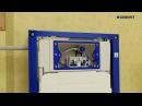 Geberit Duofix PEX Sigma Cistern 12cm Installation