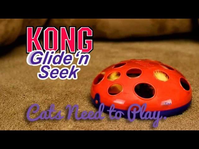 Игрушка KONG Glide'n Seek для кошек