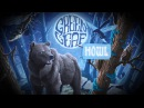 GREENLEAF - Howl Official Lyric Video Napalm Records