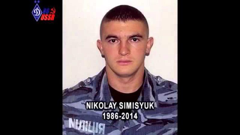 Погибшие и раненные беркутовцы на Майдане - The dead heroes of Berkut in the maidan