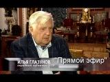 Илья Глазунов - таким должен быть Гражданин и Патриот!