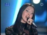 Наталья Сенчукова, Н Рыбин, Я по тебе скучаю.